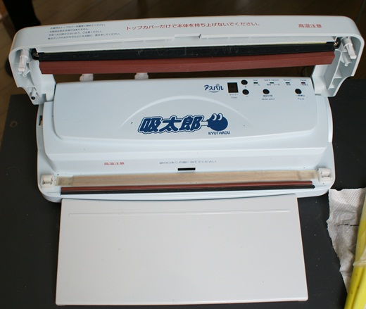 DSC06390.JPG