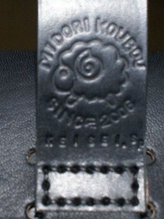 DSC09111.JPG