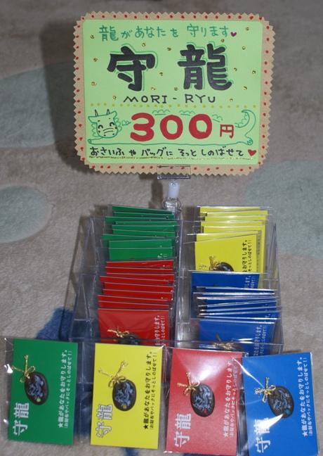 SC00270.JPG