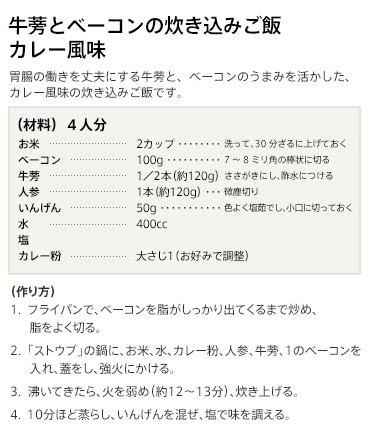01-recipe-all-img.jpg