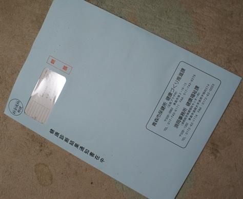 DSC05037.JPG
