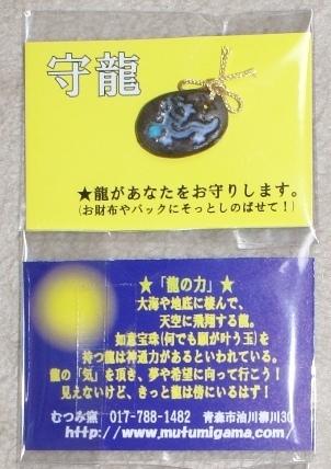 SC00251.JPG